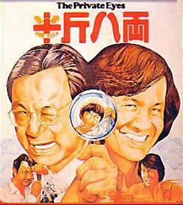 香港仔補習社3
